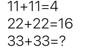 What is the answer?